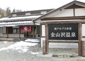 os_kanazawa