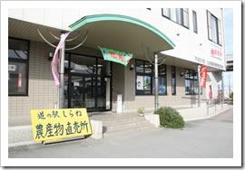 kanko_center_3