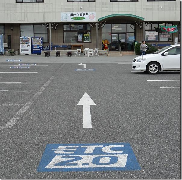 ETC2.0搭載の車両限定の一時退出について