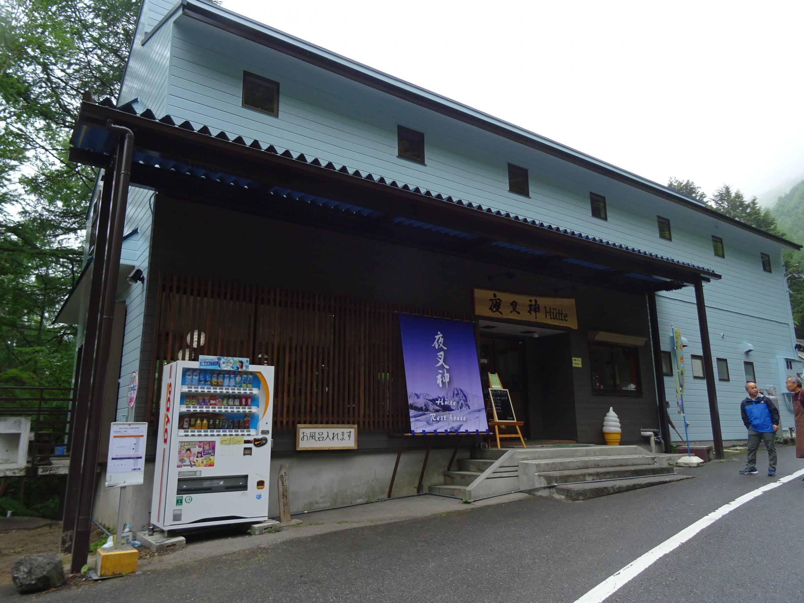 夜叉神ヒュッテ(旧夜叉神の森)