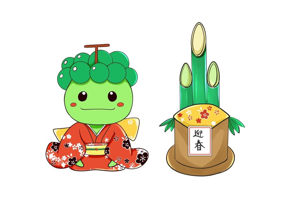 【ご当地キャラクターに年賀状を送ろう!】