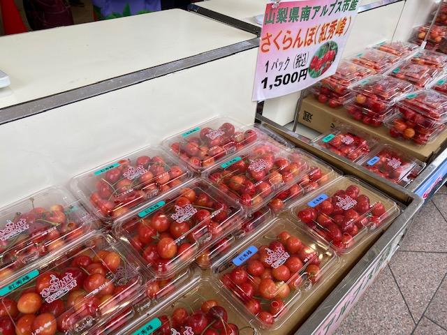 【旬のさくらんぼ販売!】静岡市伊勢丹にて