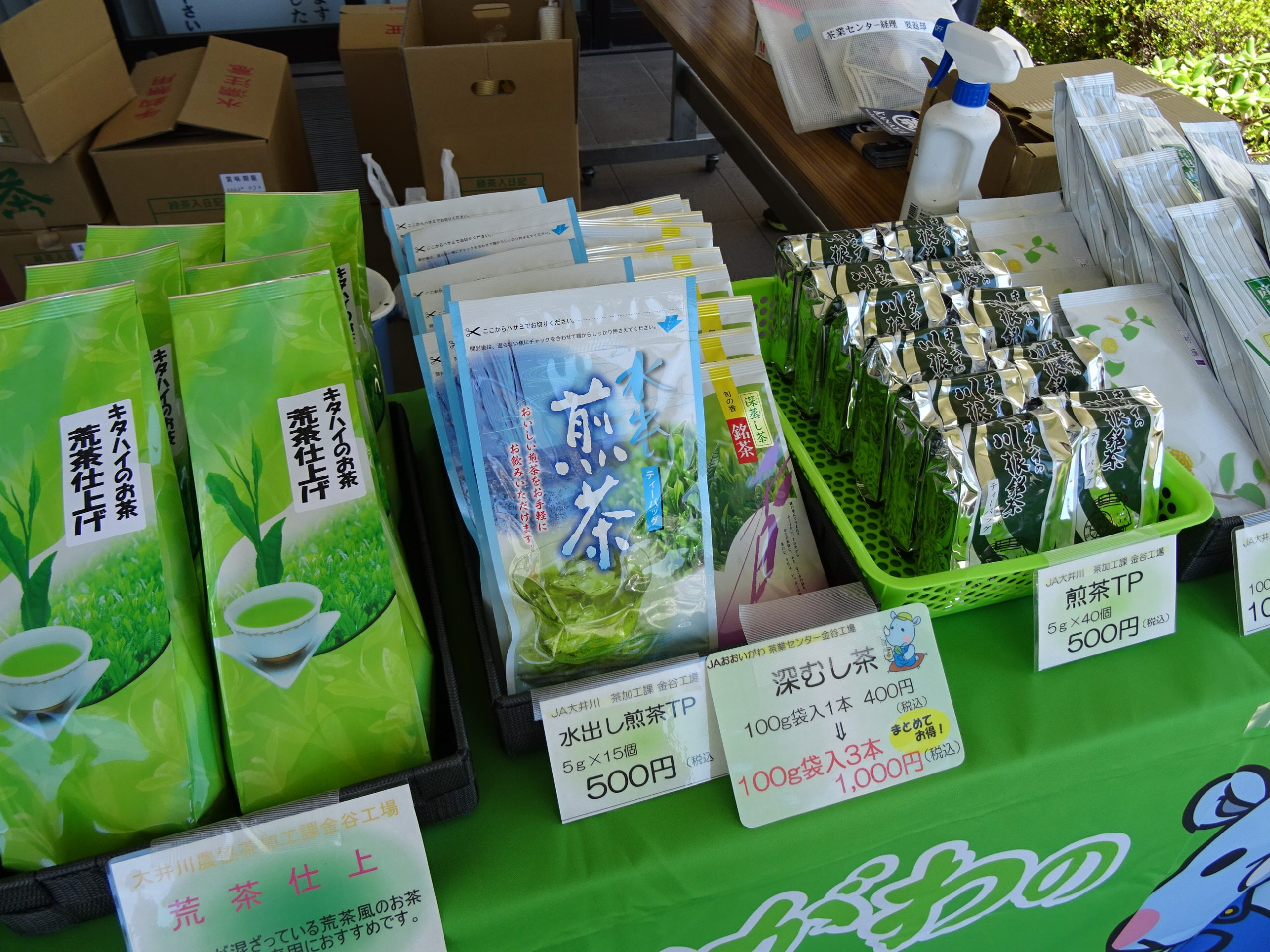 【静岡県大井川のおいしいお茶】JA南アルプス市道の駅しらね農産物直売所