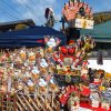 Minami Alps City Festivals